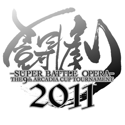 [SSF4AE] SSF4 AE Tougeki Round 3 au VS Dojo (18 juin 2011)