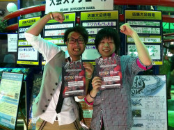 [SSF4AE] Qualification Tougeki SSF4AE@Naka Joy Cam (Résultats et Vidéos – 10/07/2011)