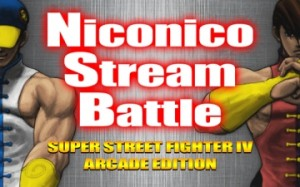 [SSF4AE] Niconico Stream Battle (Résultats et Vidéos – 23/07/2011)