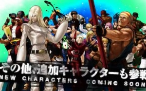 [KOFXIII] Nouveau Trailer promotionnel