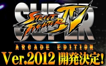 Super Street Fighter 4 Arcade Edition Ver.2012