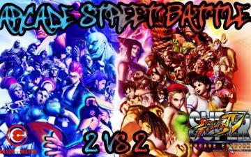 [SSF4AE] Arcade Street Battle (Résultats – 14/09/2011)