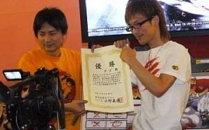 Interviews de Ayano Tomoaki et de Mago