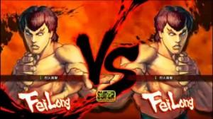 Analyse du FT10 entre Fuudo et Mago (27 Octobre 2011)