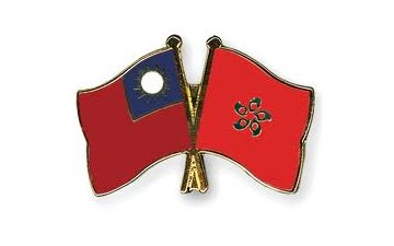 [SSF4AE] 5th Taïwan versus Hong Kong (10 vs. 10) (Résultats et Vidéos – 19/11/2011)