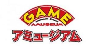 SSF4AE 6th Namba@Amuseum Yoshimoto (Résultats et Vidéos – 3/11/2011)