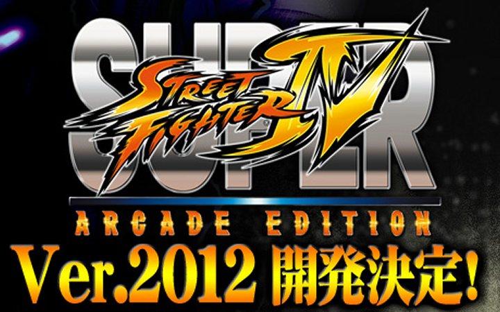SSF4 AE Ver.2012 SPECIAL (Tokido, Poongko, Unanuko, etc.)