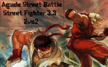 ASB Street Fighter III:Third Strike 2vs2 (Résultats – 10/12/2011)