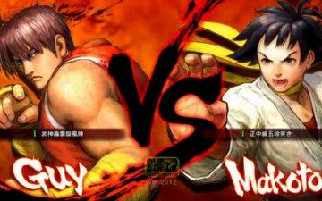 [SSF4AE] Kiryu Tsukimiya (Guy) vs. Shiro (Makoto)