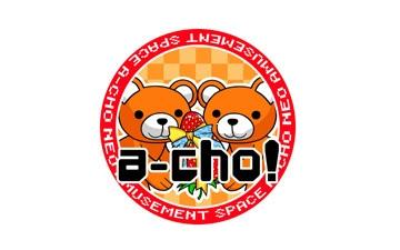 [SSF4AE] Acho 2vs2 et Exhibition 10vs10 (Résultats et Vidéos – 24/03/2012)