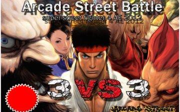 [SSF4AE] Arcade Street Battle (Résultats –  28/03/2012)