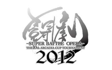 Tougeki 2012 : La liste des jeux en compétition