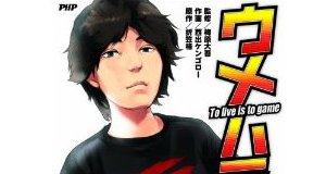 Un manga sur la jeunesse de Daigo sortira en septembre