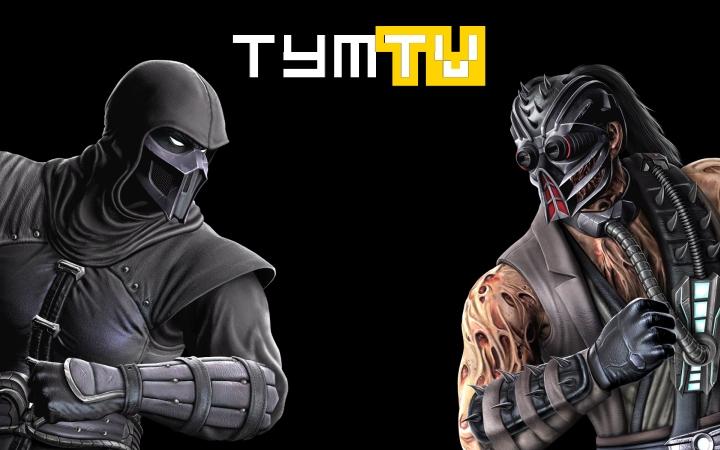 Freeplay Mortal Kombat 9:Alioune vs Tym