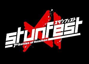 Stunfest XI, le montage des phases finales