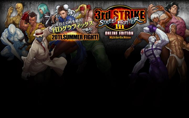 [SF3] SFIII 3S:OE, infos du site officiel