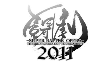 Des Baguettes, des Frites, des Rosbifs et des Machboos au Japon (expériences de préparation pré-Tougeki – Super Battle Opera) (UPDATE 05/10/11)